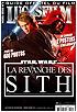 LUCASFILM Magazine (France) #HS3