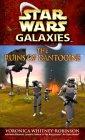 The Ruins of Dantooine