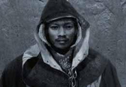 Shen-Jon Echuu