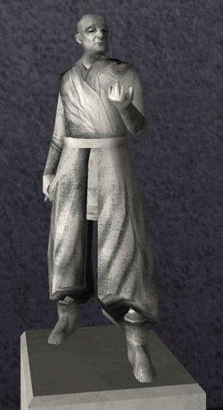 Pall Ajunta