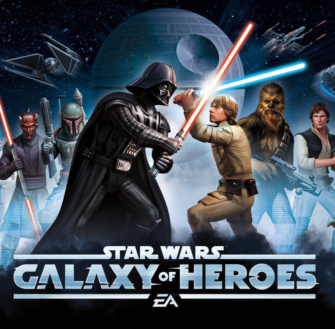 Star Wars : Les Héros de la galaxie