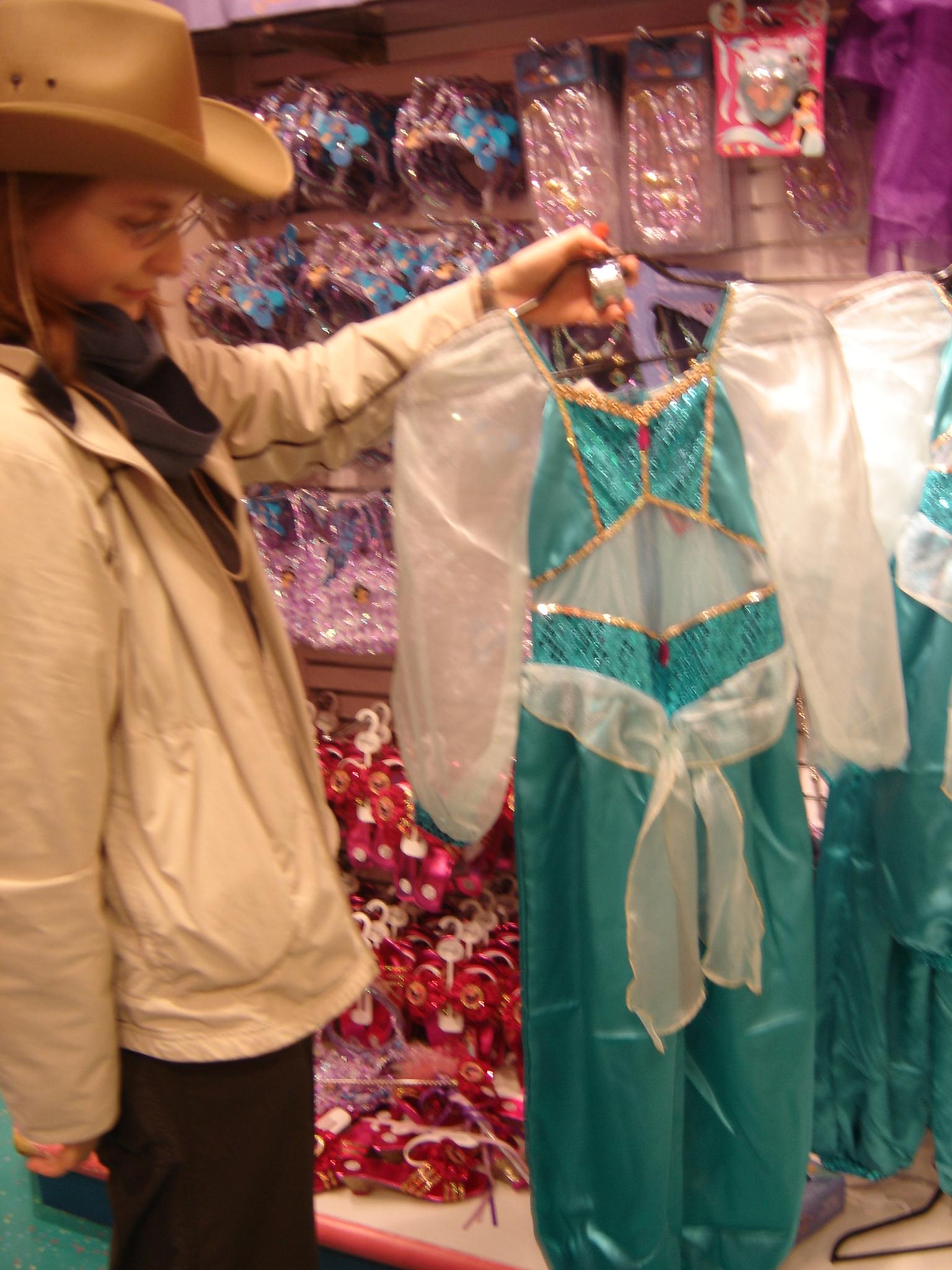 Photo 98 - Une nouvelle tenue pour Tyria ?