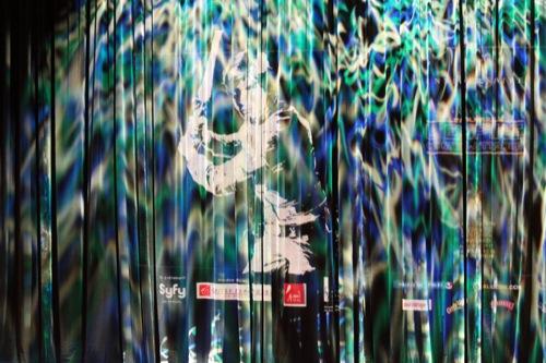 Photo 1 - Le rideau