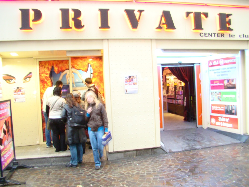 Photo 32 - Une boutique très privée