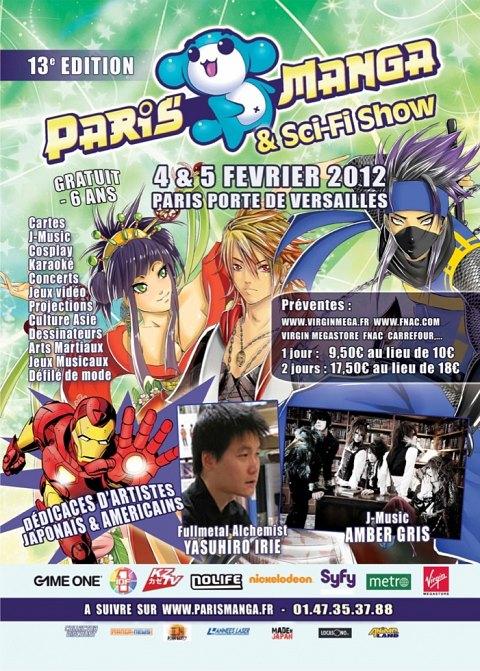 Paris Manga 13