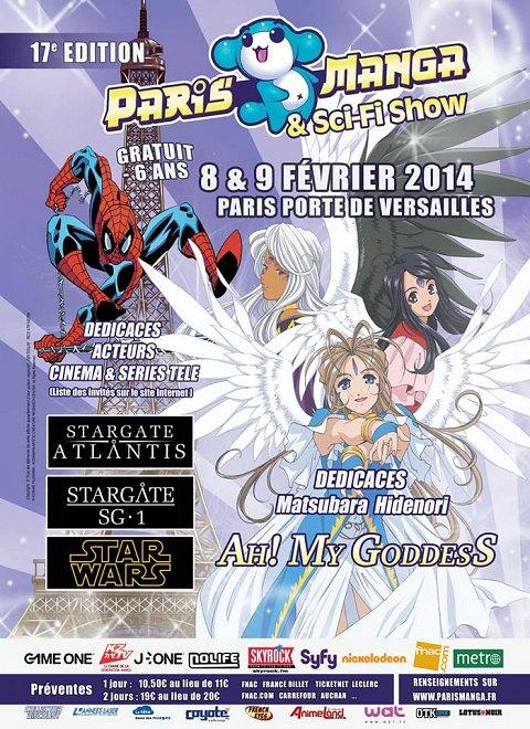 Paris Manga 17