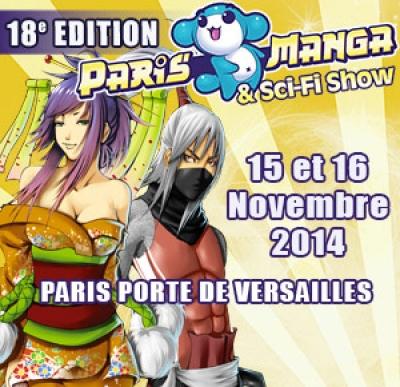 Paris Manga 18