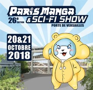 Paris Manga et Sci-Fi Show 26ème édition